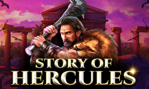 Story-of-THE-Hercules